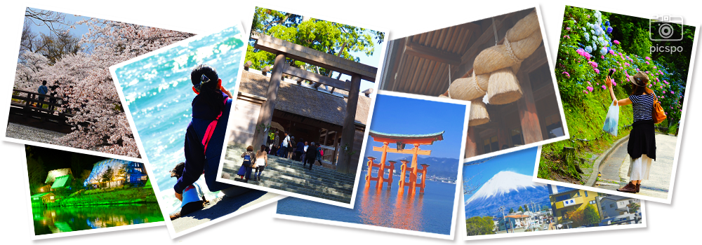 sightseeing spots in Japan