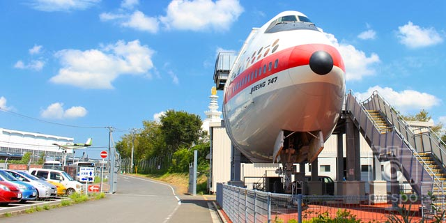 Japan Chiba [NARITA-CITY] Museum of Aeronautical Sciences (航空科学博物館)