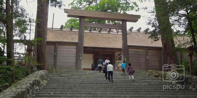 Japan [Mie] Ise-Jingu Naiku (Inner Shrine)