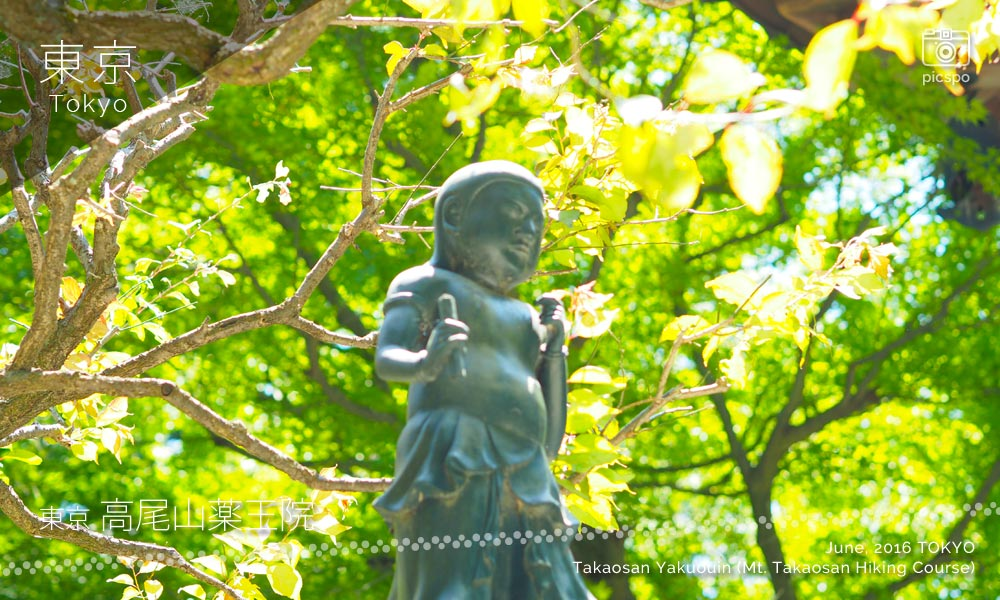 Takaosan Yakuōin Temple (高尾山薬王院) Statues of the child (童子像)