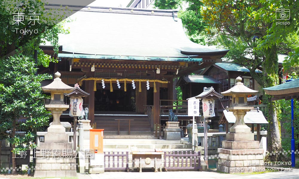 Ueno Park (上野公園) Gojo Tenjin Shrine